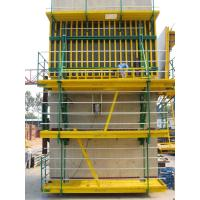 H20 Timber Beam Formwork 200mm Height for Peri or Doka Scaffolding Slab Formwork Manufactures