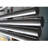 Round Titanium Metal Rod Bar Anti-Corrosion GR4 60mm ASTM B348 Manufactures