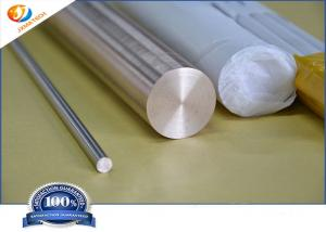China Spot Welding Polished Tungsten Copper Alloy Bar on sale