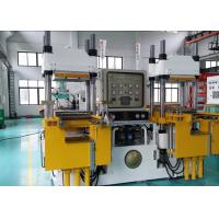 Industrial Rubber Vulcanizing Press Machine , Low Noise Rubber Vulcanizing Equipment Manufactures