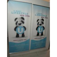 Eco-friendly Fabric Banners Printing Colored With Cute Panda For Outdoor Banner Printing Manufactures
