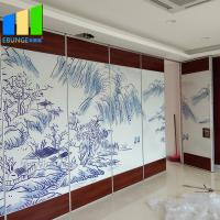China Restaurant Sliding Sound Proof Partitions Leather Painting Finish Partition Wall on sale