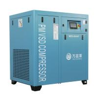 Vertical Direct Driven Air Compressor , Rotary Air Compressor For Industrial Use Manufactures
