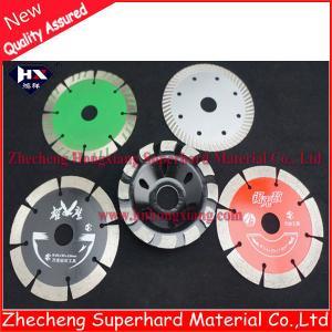 Diamond Cutting Disc for Granite Manufactures
