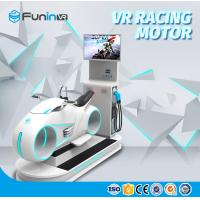 AC 220V Racing Car Driving Simulator , Racing Game Seat Simulator CE Listed Manufactures