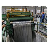 China Fast Runnning Speed Steel Coil Slitting Machine High Precision Full Automatic on sale