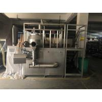 China Wet Granulator Machine For Pharmaceuticals Super Mixing Consistent Programmed on sale