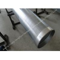 Stainless SS Filter Steel Wedge Johnson Wire Screen , Deep Well Water Pipes Manufactures