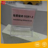 China Lightweight Silica Refractory Bricks SiO2 91% With Good Acid Erosion Resistance on sale