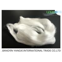 15 Denier White Bosilun Tops No Harm For Worsted Yarn / Artificial Fur Manufactures
