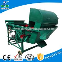 Grain new green coffee bean washing and winnowing machine for small business Manufactures