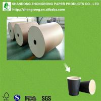China matt/glossy PE coated paper cup paper on sale