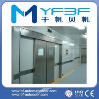 Automatic Hermetically Sealed Sliding Doors High Performance For Hospital Manufactures