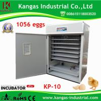 Automatic Poultry Egg Incubator for 1056 Chicken Eggs/Poultry Automatic Eggs Incubator for sale Manufactures