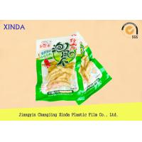 NY / PE Clear Window Food Vacuum Bags with 3 Layer Co Extruded Film Logo Printing