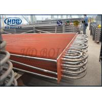 Stainless Steel Resistance Corrosion Heat Exchanger ASME For CFB Boiler Manufactures