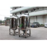 500L Liquid Sterile Storage Tank Stainless Steel 304 Storage Tank/ Food Grade Mixing Tank Manufactures