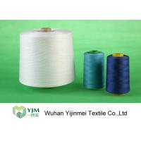 50/2 Counts Colorful Polyester Core Spun Yarn Z Twist For Sewing T- Shirts Manufactures