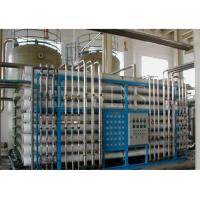 High  Solids  98%±2% Solvent-free Drinking Water Tank Coating Marine Spray Paint Manufactures