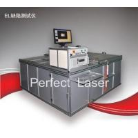China Perfect Laser automatic EL Tester For Solar Modules with CCD Camera Cooling Type on sale