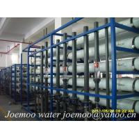 China Reverse Osmosis System on sale