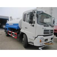 Dongfeng Tianlong water tanker with pesticide spraying truck for sale, hot sale best price pesticide spraying truck Manufactures