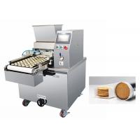 Energy Efficiency Bakery Production Equipment / Cookies Biscuit Making Machine Manufactures