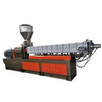 Abs Hdpe Ldpe Raw Material Plastic Pelletizing Line , Co Rotating Twin Screw Extruder  Manufactures