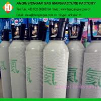 gases helium high purity 99.999% helium gas for sale Manufactures