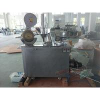 Buy cheap Factory Price Semi Auto Capsule Filling Machine With Programmable Control System from wholesalers