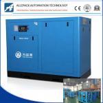Stationary Air Screw Compressor Manufactures