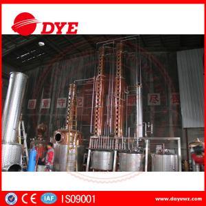 Stainless Steel Copper Commercial Distilling Equipment Vodka Distiller Manufactures