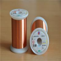 Enamelled Copper Ultra Fine Magnet Wire 0.013 - 3.00mm Diameter For Transformer Manufactures