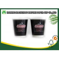 China Double Wall Takeaway Coffee Cups , Food Grade Kraft Paper Coffee Cups For Milk / Tea on sale