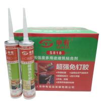 China Custom Multipurpose Interior Silicone Sealant For Sealing Construction on sale