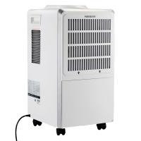 China High-quality Efficiency Home Basement Stainless Steel Dehumidifiers with Large water tank on sale