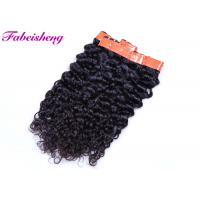 18 Inch Body Wave Curly Indian Human Hair Extensions 1B Natural Black Manufactures