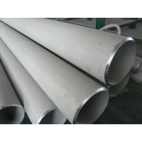 Precise Dimension Duplex Stainless Steel Pipe ASTM A789 A790 Manufactures