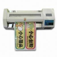Laminating Machine, Hot and Cold, Noiseless Manufactures