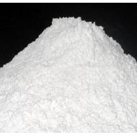 China Barium Chloride on sale