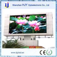 China High quality p8 outdoor LED full color screen 32*16dot on sale