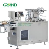 China Thermoforming Blister Packing Machine Alu Plastic Medical Tablet Capsule DPP-150 on sale