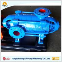 Inch Horizontal multistage centrifugal bolier feed high pressure water pump Manufactures