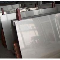 304 316 430 stainless steel sheet 2b finish Manufactures