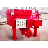 High Automation Refractory Castable Mixer Machine 5 Scraper 500kgs Input Weight Manufactures