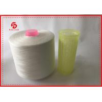 China Recycled Spun Polyester Embroidery Thread On Hollow Plastic Cone 3000Yards wholesale