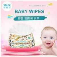 International certification BABY wipes of cleaning body LDEA Plant essence collagen polypeptide Wipes Manufactures