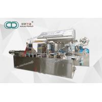 Weight 2000kg Pharma Packaging Machines 4300×720×1600mm 10-70times/Min Manufactures