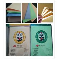 Fish oil tanned sheep skin cleaning leather Manufactures