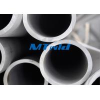 TP 316 / 316Ti ERW EFW Stainless Steel Welded Pipe For Fluid Industry 100% Inspection Manufactures